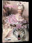 """Coverillustration zu """"Die Gräfin der Wölfe"""" von Isabella Falk, bookshouse, 2013"""